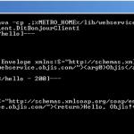 traces-cote-client-web-service-avec-metro-console